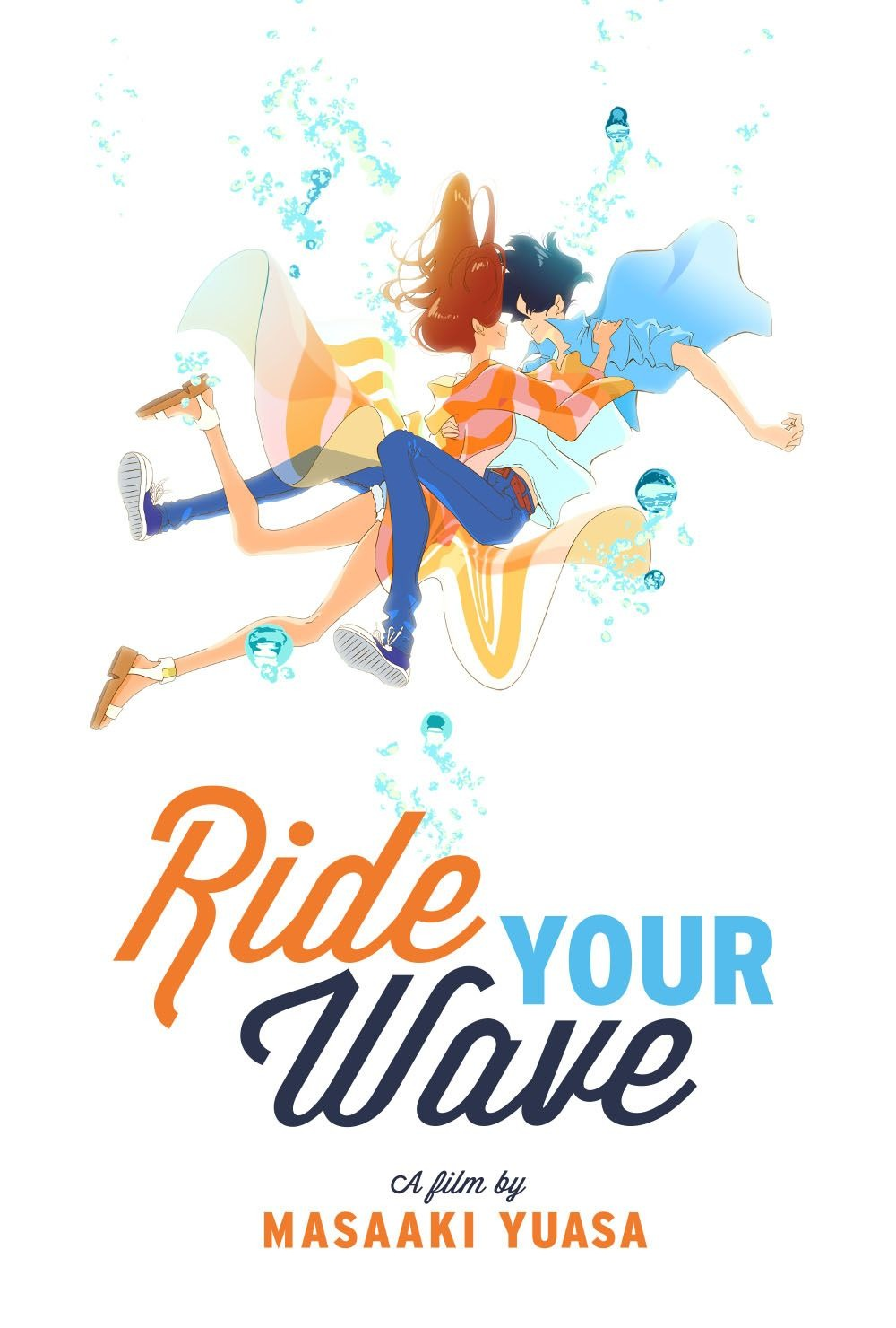 ride your wave 2 6ce0f5f5bd3bed05bdc5187b28f95989